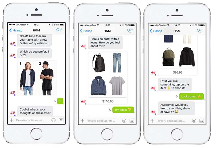 H&M chatbot on Kik
