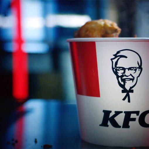 The secret ingredient in KFC's search marketing logo